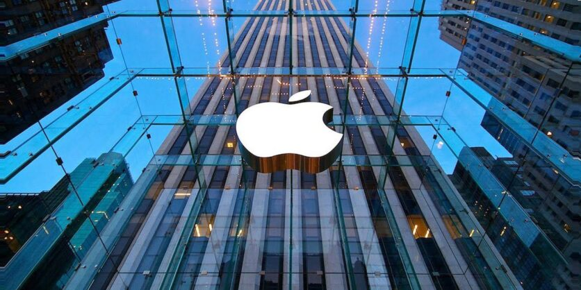Apple modart pc - ModartPC